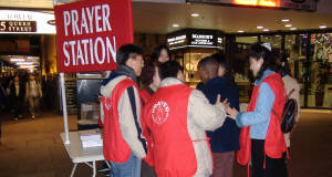 Auckland Prayer Station